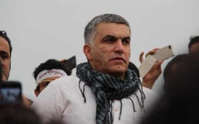 """""""Nabeel Rajab should not be in prison"""" says BHRC Chair Kirsty Brimelow QC"""