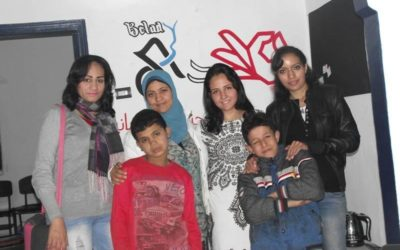 BHRC responds to latest delay in Aya Hegazy case